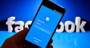 Como-cambiar-el-número-de-teléfono-en-facebook-pasos