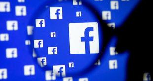 Como-Cambiar-correo-electrónico-en-facebook